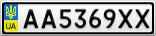 Номерной знак - AA5369XX