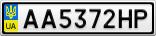Номерной знак - AA5372HP