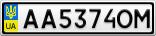 Номерной знак - AA5374OM