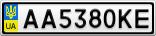 Номерной знак - AA5380KE