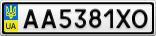 Номерной знак - AA5381XO