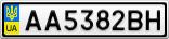 Номерной знак - AA5382BH