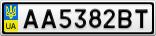 Номерной знак - AA5382BT