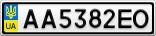 Номерной знак - AA5382EO