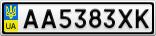 Номерной знак - AA5383XK
