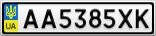 Номерной знак - AA5385XK