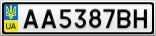 Номерной знак - AA5387BH