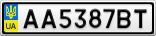 Номерной знак - AA5387BT