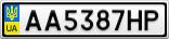 Номерной знак - AA5387HP