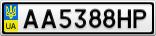 Номерной знак - AA5388HP