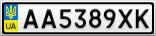 Номерной знак - AA5389XK