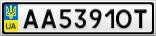 Номерной знак - AA5391OT