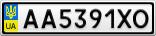 Номерной знак - AA5391XO
