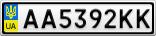 Номерной знак - AA5392KK