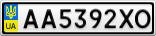Номерной знак - AA5392XO