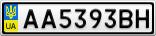 Номерной знак - AA5393BH