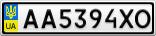 Номерной знак - AA5394XO