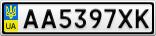 Номерной знак - AA5397XK