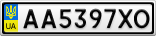 Номерной знак - AA5397XO