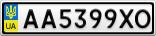 Номерной знак - AA5399XO