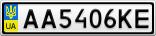 Номерной знак - AA5406KE