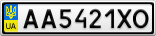 Номерной знак - AA5421XO