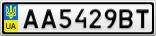 Номерной знак - AA5429BT