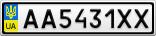 Номерной знак - AA5431XX