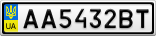 Номерной знак - AA5432BT