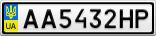 Номерной знак - AA5432HP
