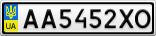 Номерной знак - AA5452XO