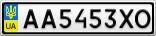 Номерной знак - AA5453XO