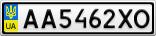 Номерной знак - AA5462XO