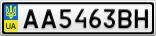 Номерной знак - AA5463BH