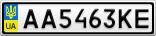 Номерной знак - AA5463KE