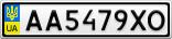 Номерной знак - AA5479XO