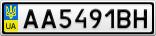 Номерной знак - AA5491BH
