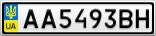 Номерной знак - AA5493BH