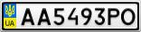 Номерной знак - AA5493PO