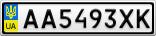 Номерной знак - AA5493XK