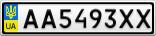 Номерной знак - AA5493XX