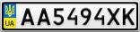 Номерной знак - AA5494XK