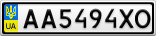 Номерной знак - AA5494XO