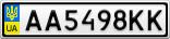 Номерной знак - AA5498KK