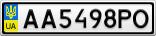 Номерной знак - AA5498PO