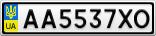 Номерной знак - AA5537XO