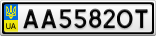 Номерной знак - AA5582OT