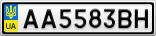 Номерной знак - AA5583BH
