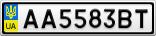 Номерной знак - AA5583BT