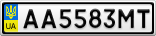 Номерной знак - AA5583MT